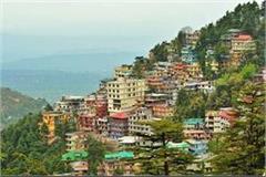 macloadganj hoteliers reach tourism department office