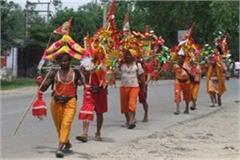 yamunanagar administration issued orders