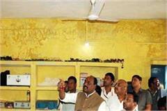 suspended the former superintendent at badianjami