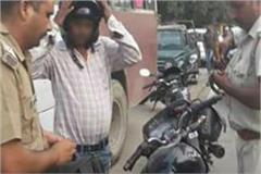 police caught in rewa