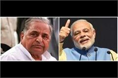 prime minister modi will lay the foundation of purvanchal expressway in mulayam