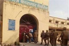 dm sp raided with 300 soldiers in deoria district jail found sim pan drive
