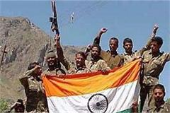 martyr s maddening pain on kargil day