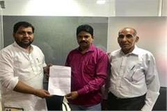hc notification of winner shravan kumar for president post