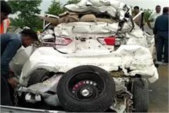 for people died in massive road accident in mathura