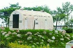 kargil vijay divas the snow covered bunker was hidden in the pakistan