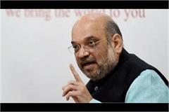 amit shah s gossip on bjp mps 28 tickets of mps see list