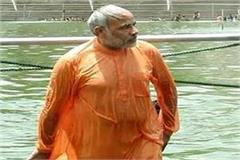 jai ganga maa called varanasi modi did not keep meditation