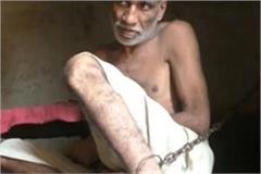 chhatarpur father tied son with chain