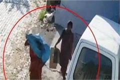 storehouse in entered women gave it execute major incident
