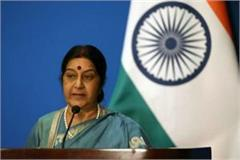 sushma help to a mother
