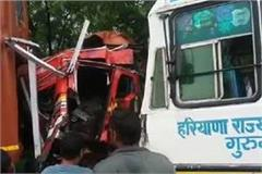 roadways bus and trolley clash