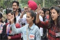 all the colleges in the capital are heavily dependent on sfi
