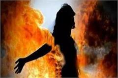 the young man entered the house and burnt the minor alive