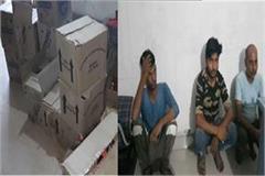 illegal wine raid accused arrested