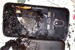 mobile phones battery blast in rewa