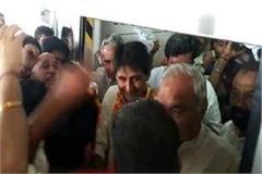 metro bhupinder singh hooda deepender hooda jansbha