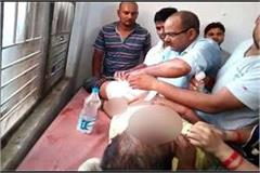 indiscriminately firing on three people including bjp leader in ballia