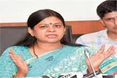 100 colonies across the state will be valid kavita