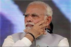 big disclosure pm does not spend a single penny on villages