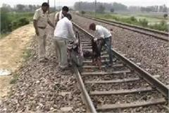 the young man jumped in front of the train and gave it