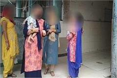 grandfather molested 2 year old granddaughter filed case