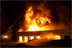 garg fire in vegetable market 20 shops burnt