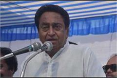 kamal nath will be honored in khajuraho on august 1