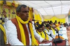rajbhar said  kumbh mela will not provide pure water to devotees
