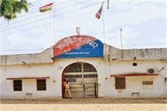 four prisoners of rasuka sent to sagar jail