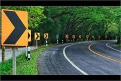 construction of the national highway still can not be started