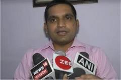 bjp leader said who will reward five lakh rupees of the accused