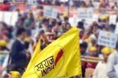 swaraj india will contest all four lok sabha seats in the state on election