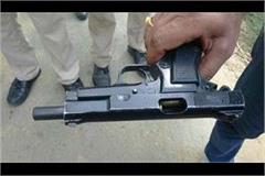 up due to day to day miscreants in capital lucknow will loot a pistol