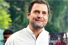 rahul gandhi wrote a letter to devas asharam