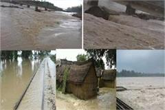 24 villages of bahraich are surrounded by water in the river saryu