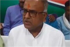 statement of bjp mp over rape happening in mp