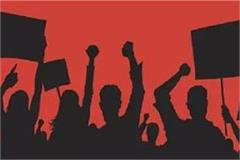al employees union memorandum