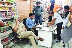 medical stores of checking on punjab government s instructions