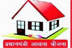 fierce corruption in pmh housing scheme