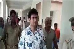 prisoner vicky sunhera who appeared in court told that munna bajrangi