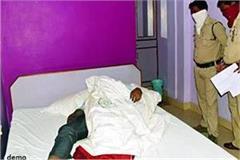 suspected death of a youth in hyderabad varanasi hotel
