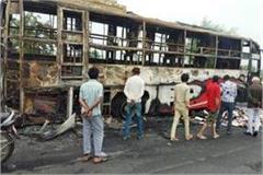 fire in bus in sihor