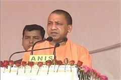 yogi reached greater noida told students to succeed