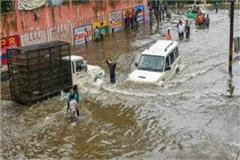 saharanpur  if the weather is poor then schools will remain closed from 1 to 8