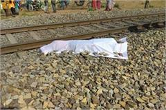 painful death of a young man by train