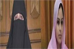 bareilly fatwa on chopping hairs and pelting stone on nida khan