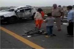 incident on collision with car dividend 2 killed 3 wounded