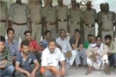 up police s big success 61 criminals arrest
