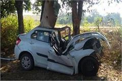 3 dead in road accident in moradabad 3 injured